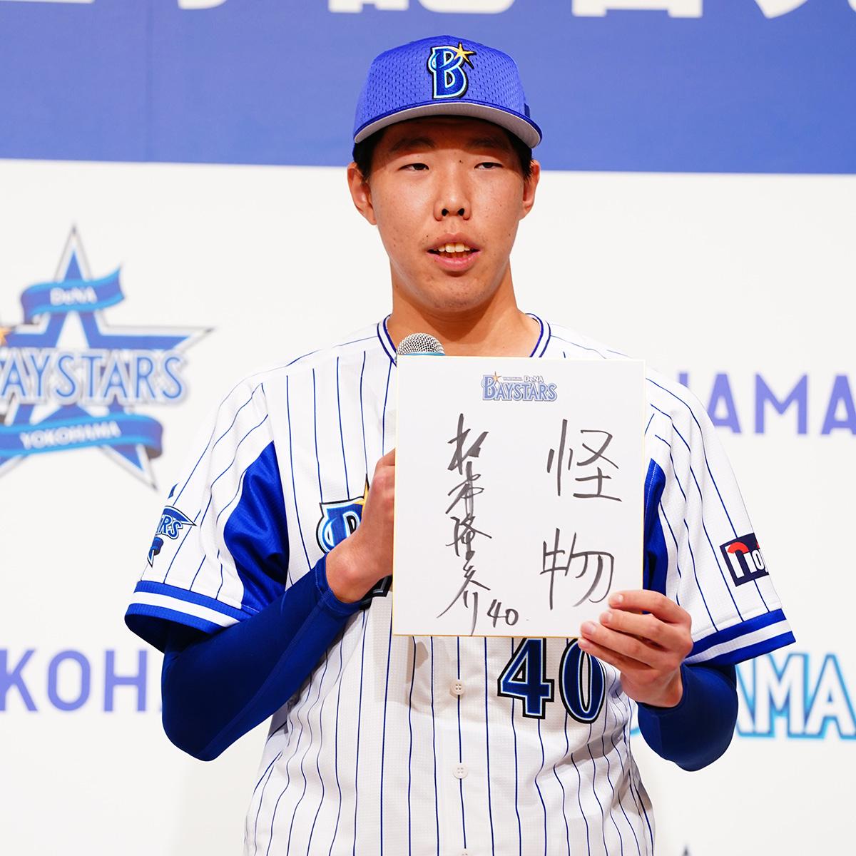 松本 隆之介 選手