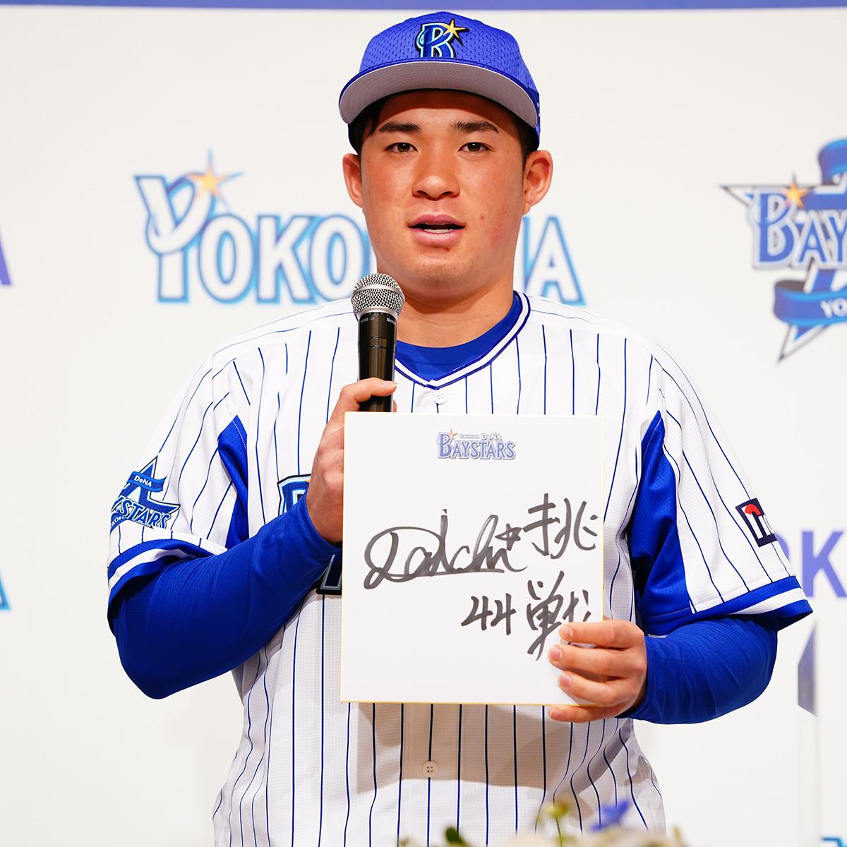 小深田 大地 選手