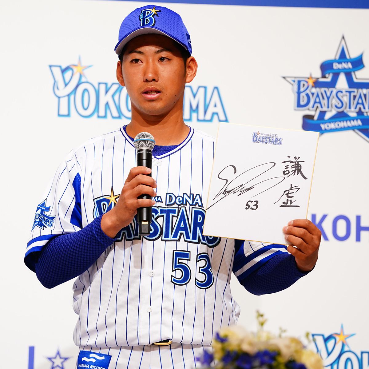 池谷 蒼大 選手