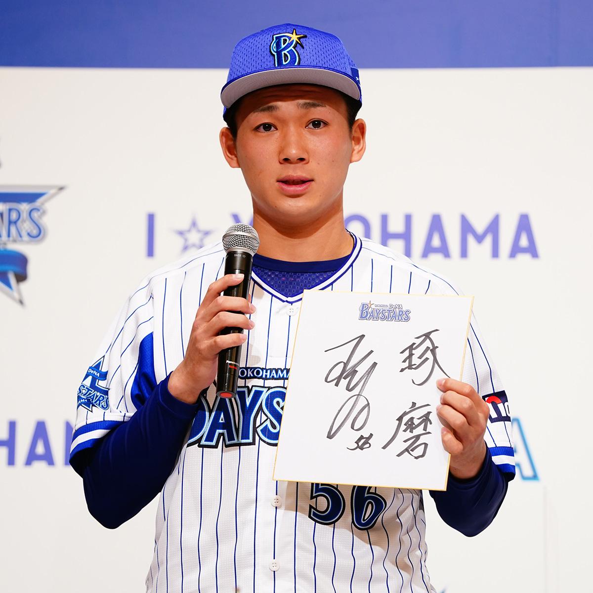 髙田 琢登 選手