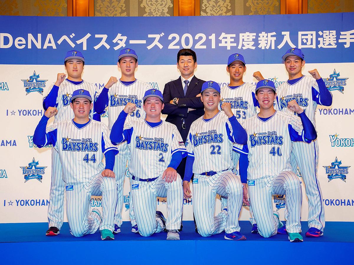 2021年度新入団発表記者会見の様子(画像提供:横浜DeNAベイスターズ)
