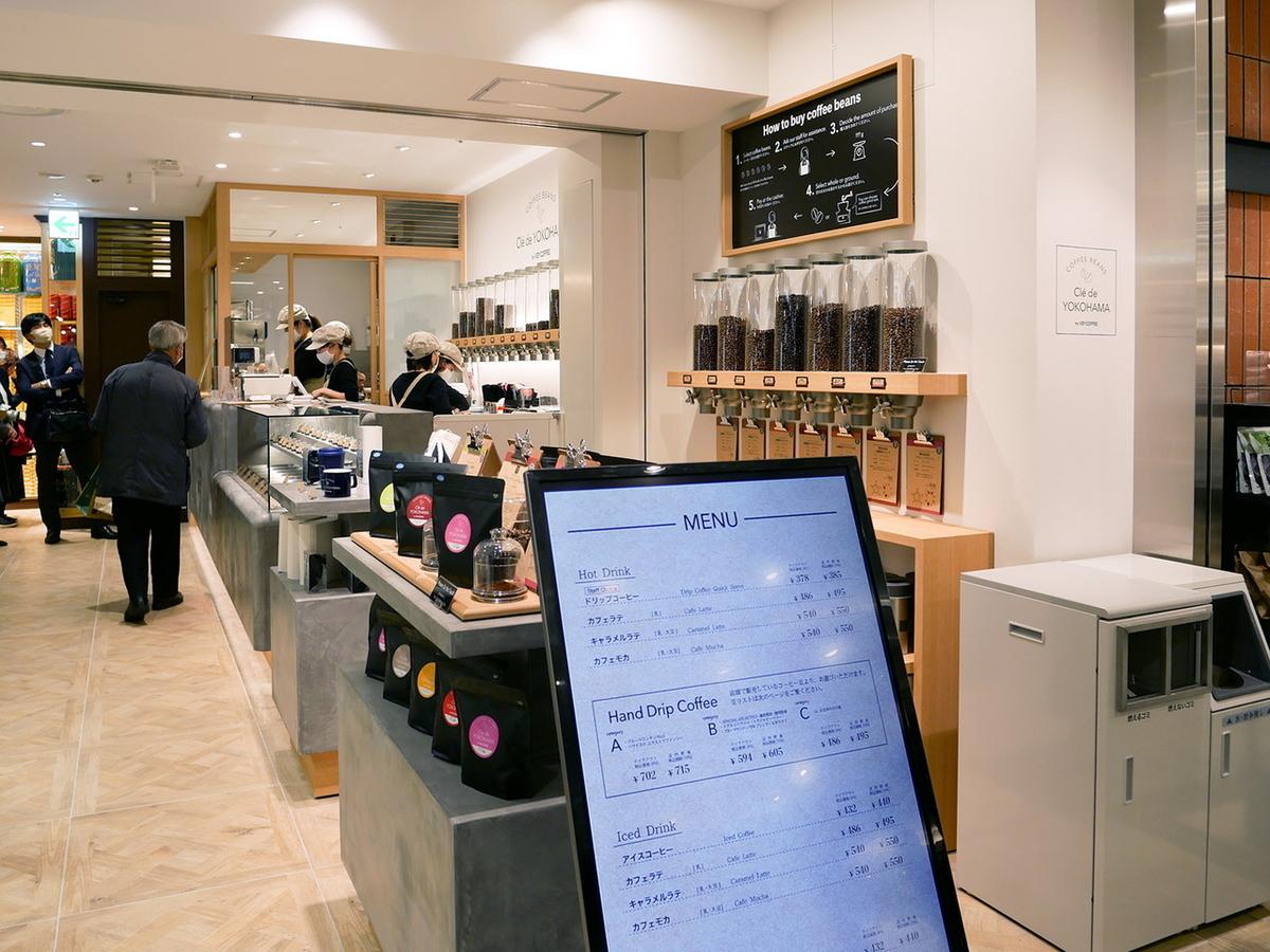 COFFEE BEANS Cle de YOKOHAMA(クレ・ド・ヨコハマ)