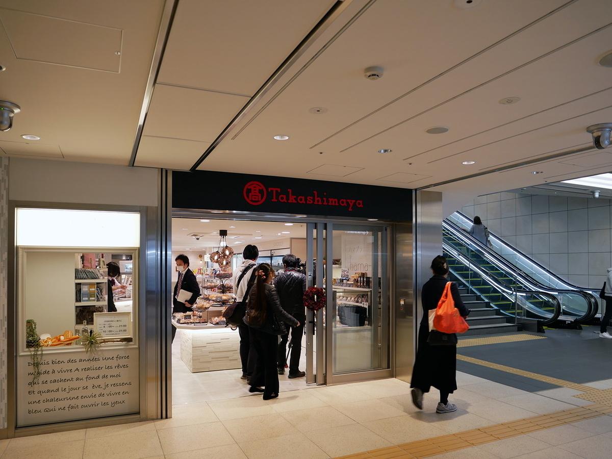 hama-pla(ハマプラ)入口
