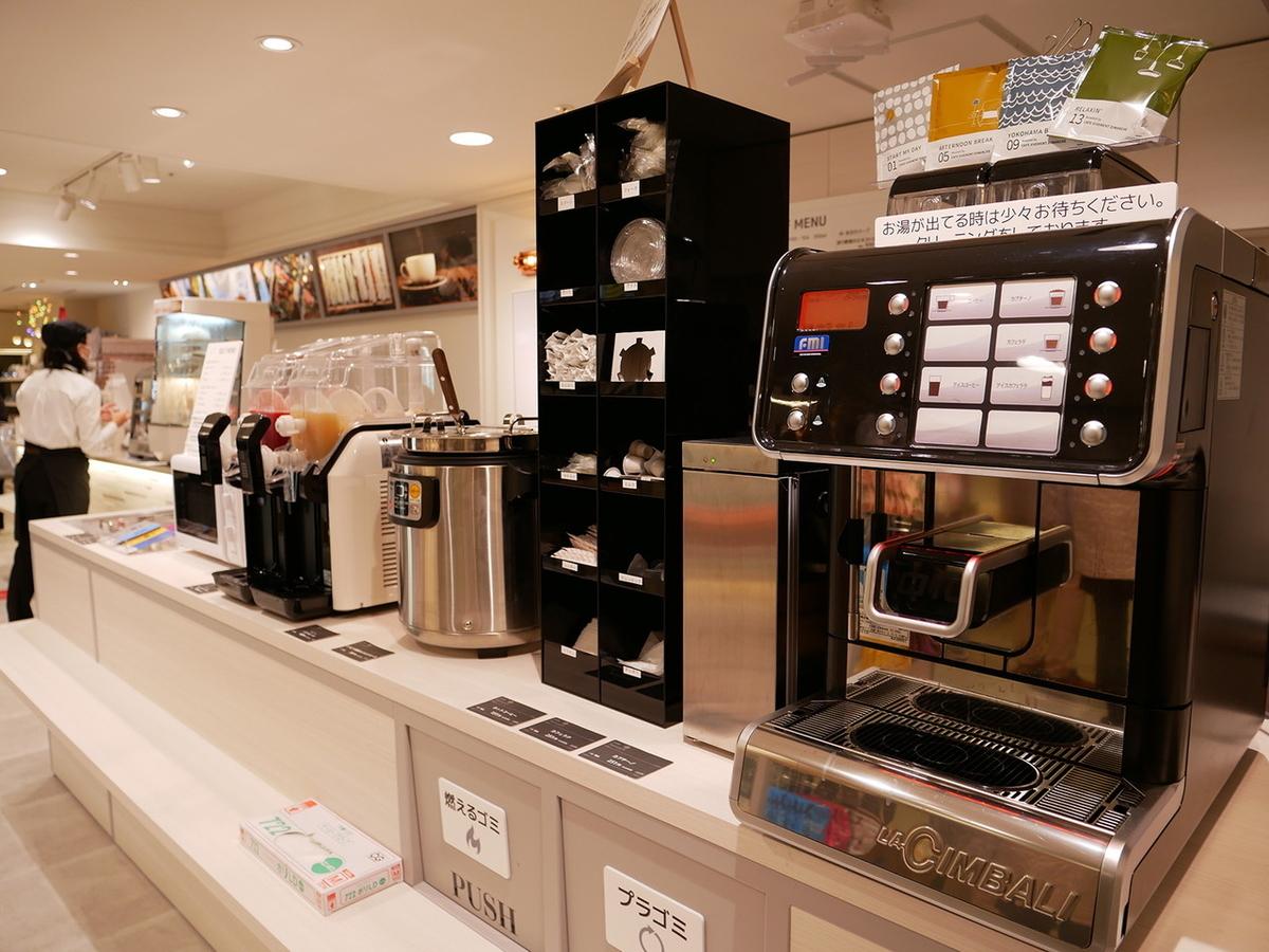 hama-pla(ハマプラ)店内