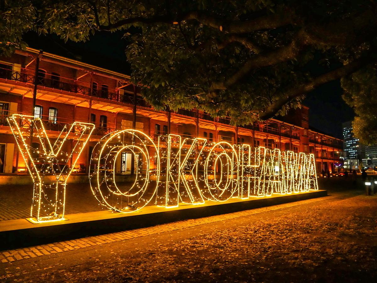 クリスマスマーケット in 横浜赤レンガ倉庫 フォトスポット