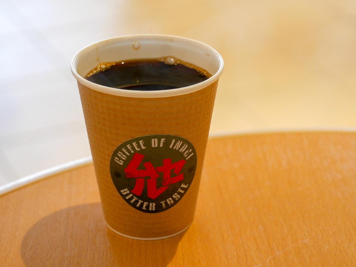 ムセルコーヒー