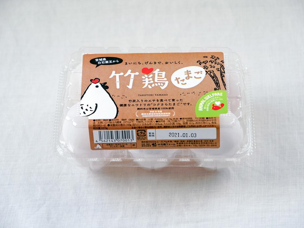 竹鶏たまご