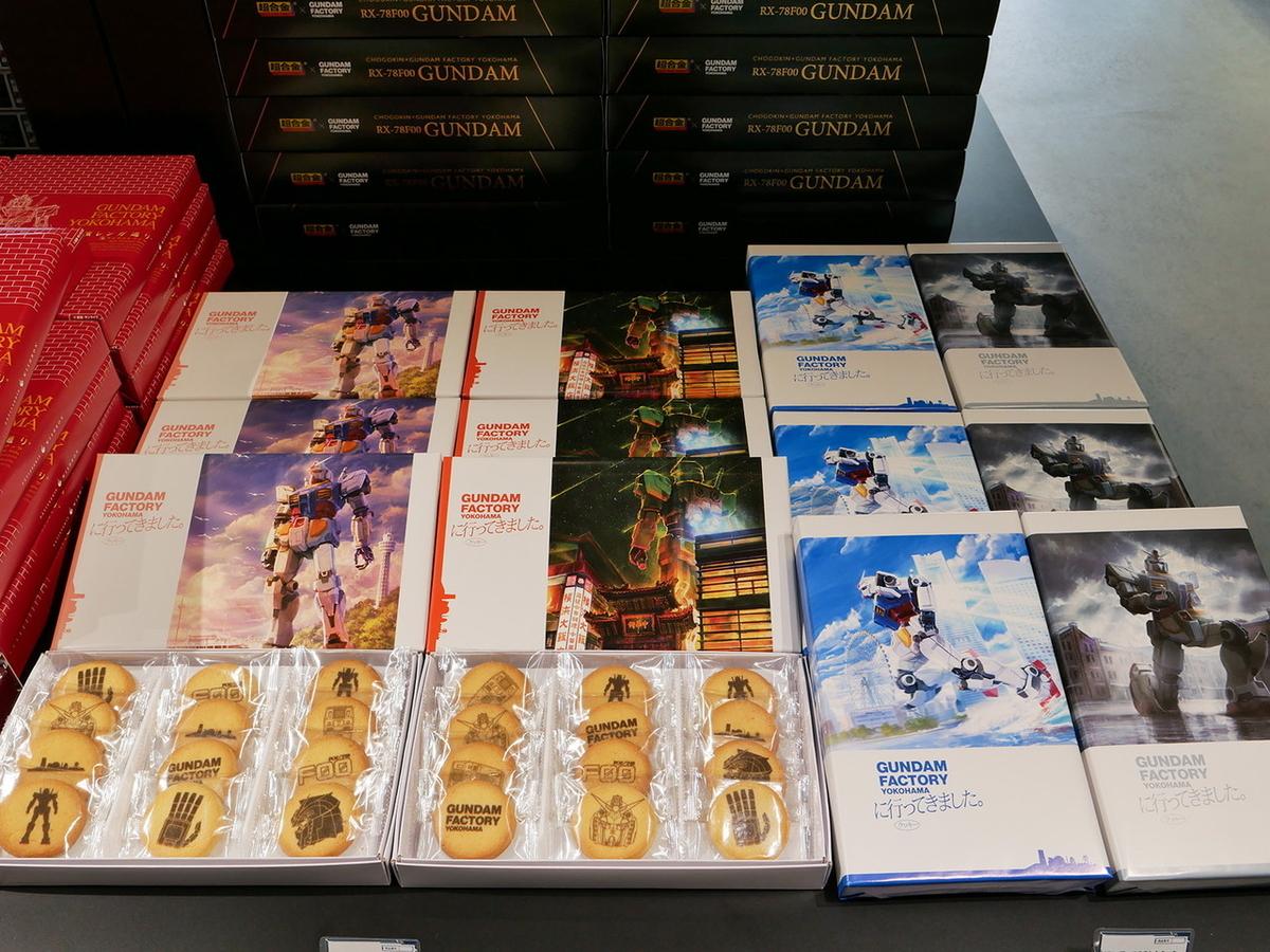 GUNDAM FACTORY YOKOHAMA へ行ってきましたクッキー