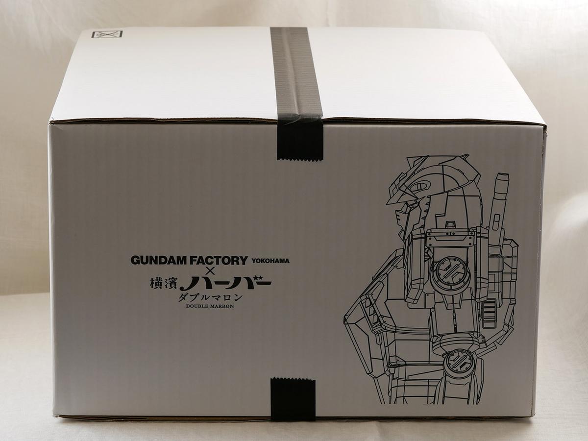 GUNDAM FACTORY YOKOHAMA×横濱ハーバー ダブルマロン 配送用段ボール