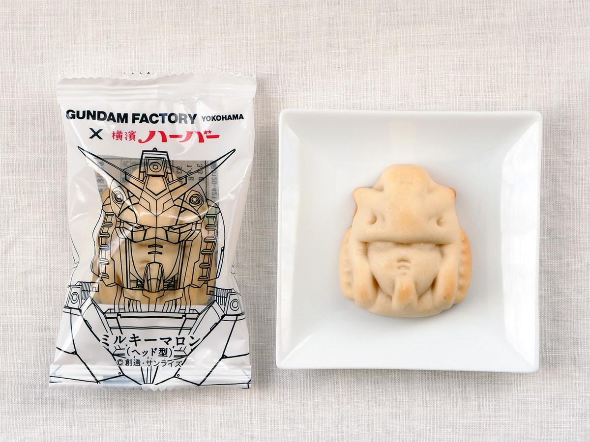 GUNDAM FACTORY YOKOHAMA×横濱ハーバー ミルキーマロン