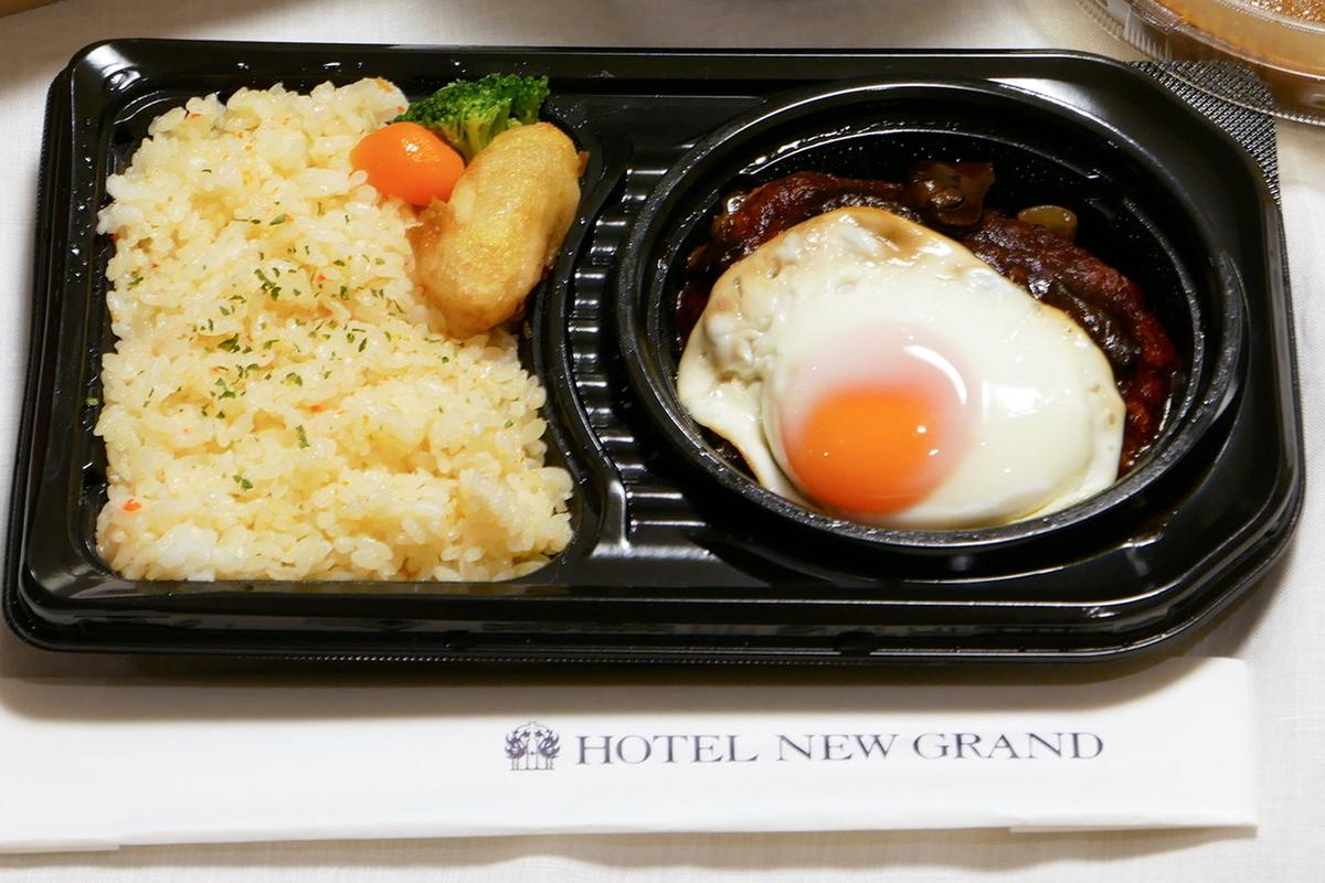 ハンバーグステーキ(2160円税込)