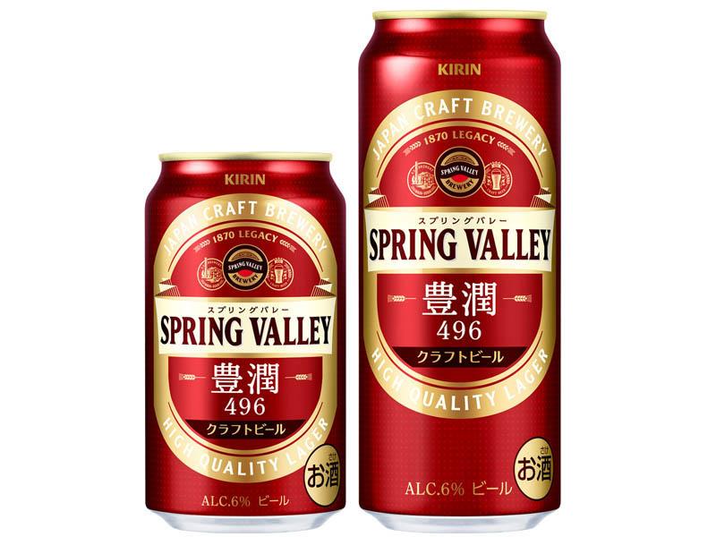 キリンビール「SPRING VALLEY 豊潤<496>」缶商品(画像提供:キリンビール 横浜支社)