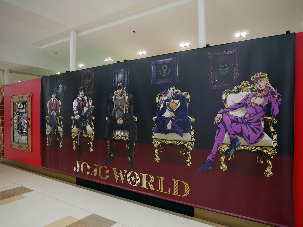 JOJO WORLD in YOKOHAMA