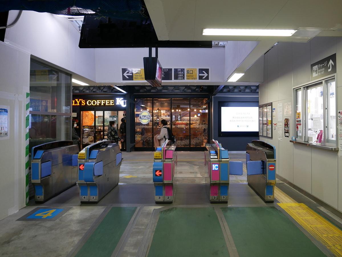 東急東横線 白楽駅 東口改札