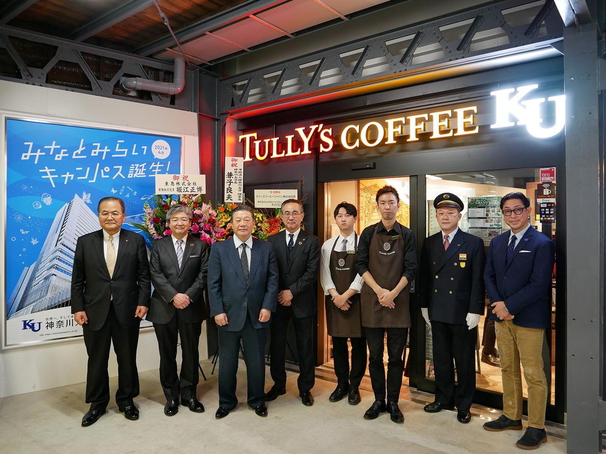 タリーズコーヒー KU白楽駅店 記念撮影