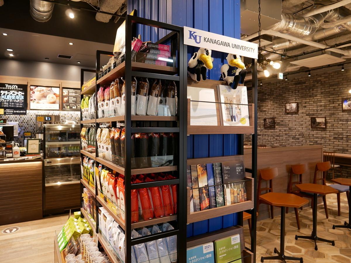 タリーズコーヒー KU白楽駅店 神奈川大学コーナー