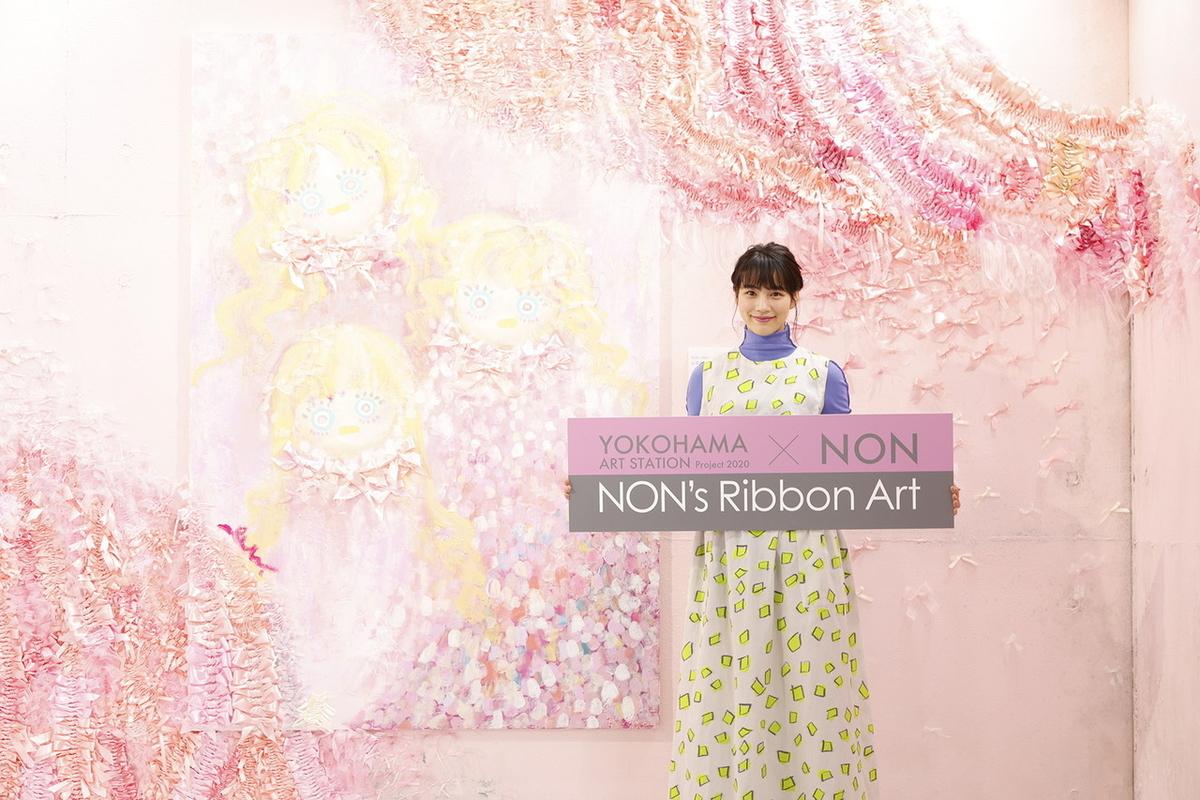 NON's Ribbon Art