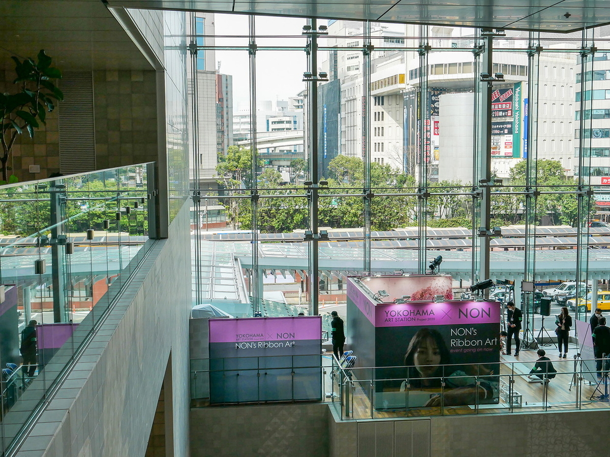 JR横浜タワー 2階アトリウムの様子(2021年3月9日撮影)