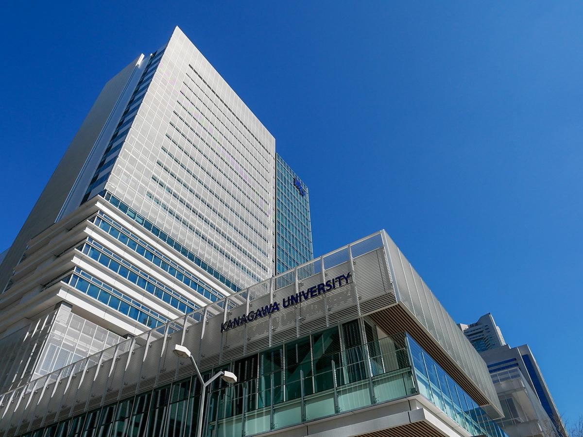 神奈川大学みなとみらいキャンパス 外観