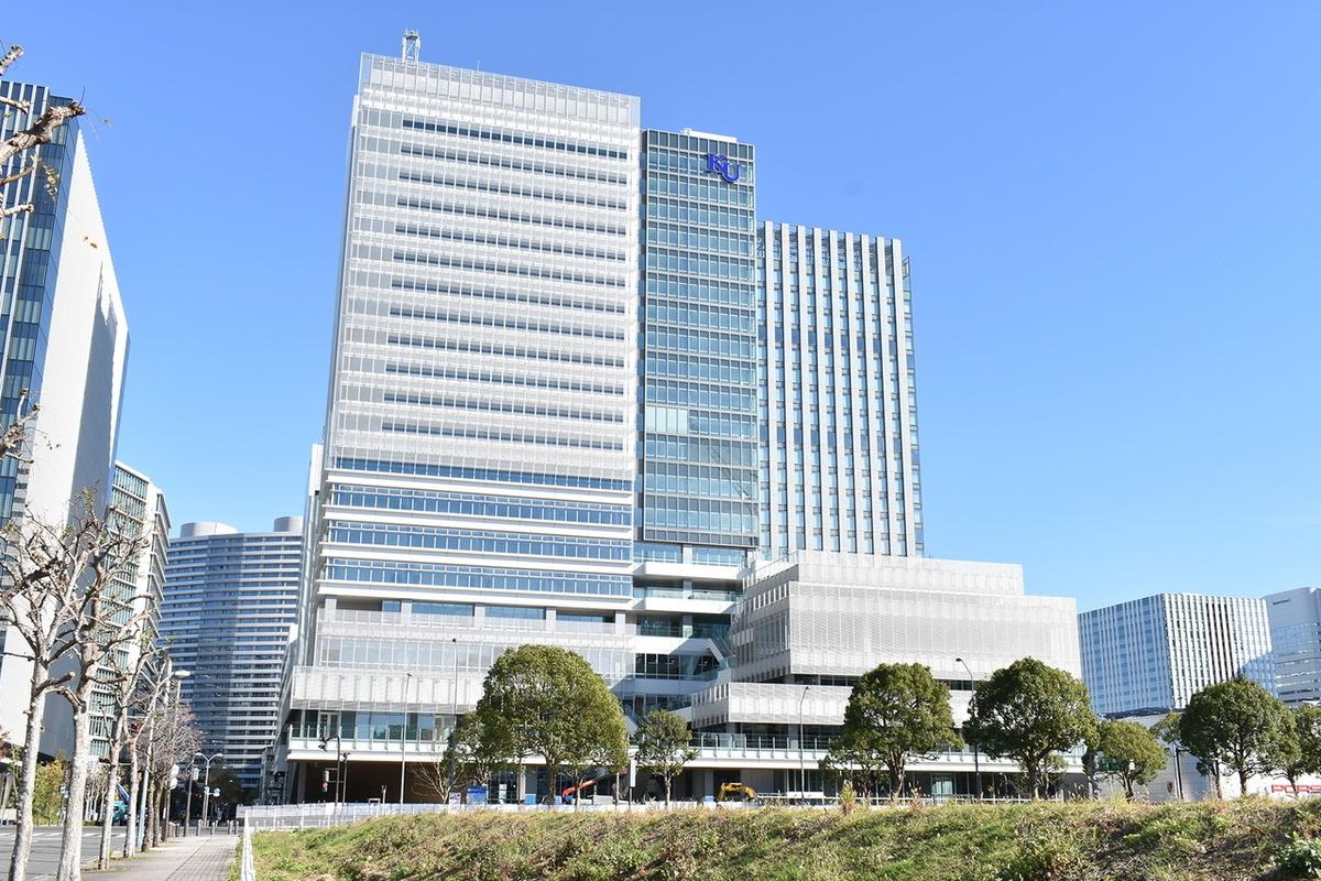 画像提供:神奈川大学