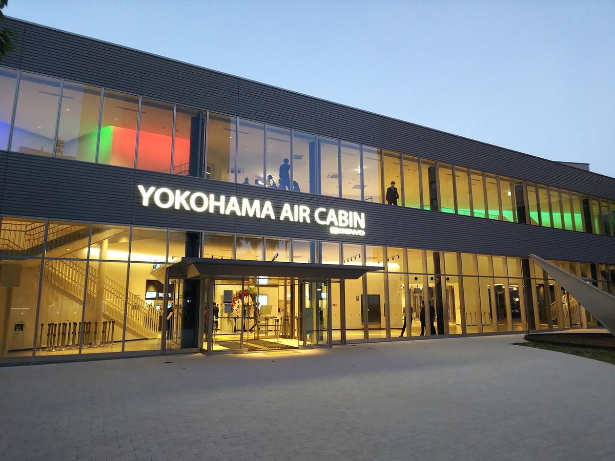 ヨコハマエアキャビン運河パーク駅