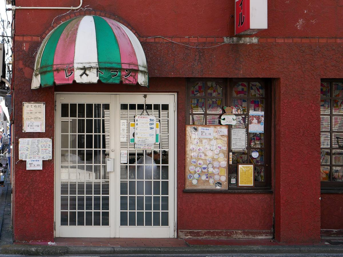 横浜 洋食店 トルーヴィル 入口