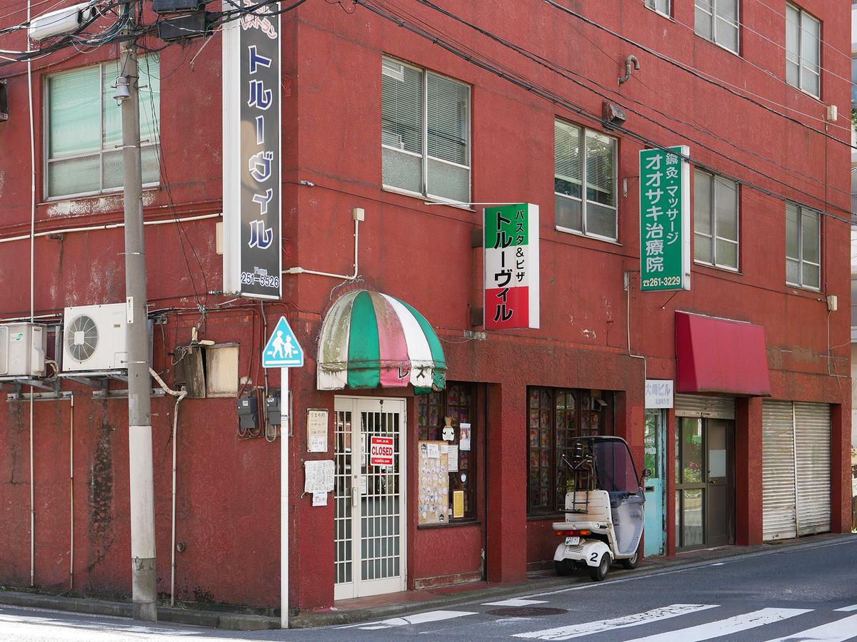 横浜 洋食店 トルーヴィル 外観