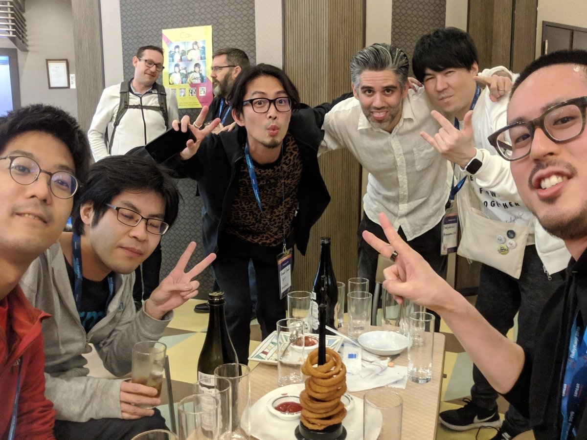 #rubyfriends と