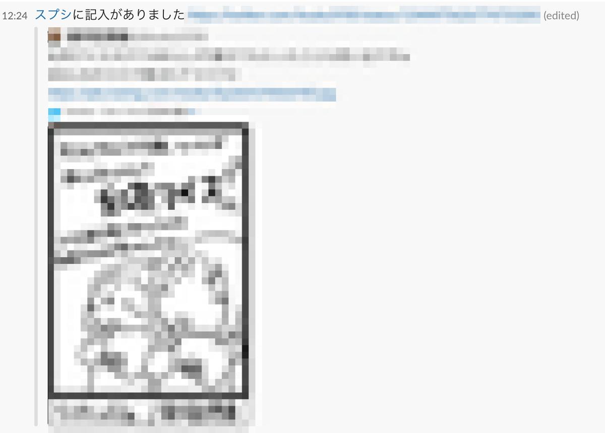 f:id:treby006:20210102123916p:plain