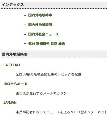 Link_sampl3