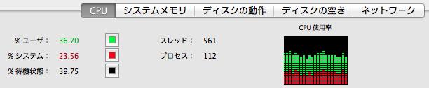 f:id:treeapps:20120630180209p:plain