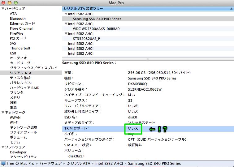 f:id:treeapps:20130116002314p:plain