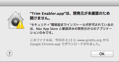 f:id:treeapps:20130116002556p:plain