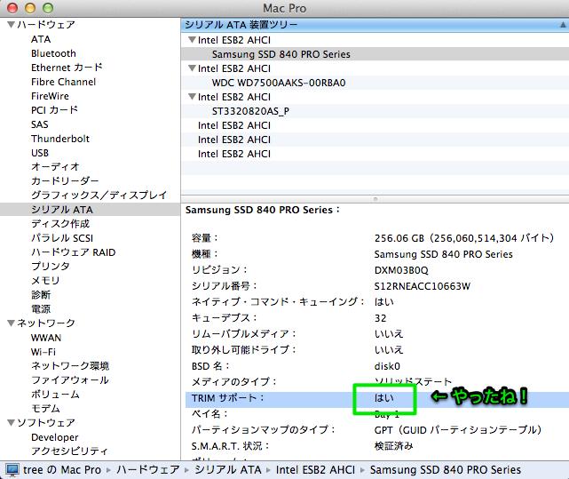 f:id:treeapps:20130116002956p:plain