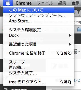 f:id:treeapps:20130925005810p:plain