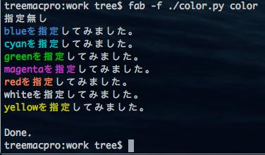 f:id:treeapps:20140203234610p:plain