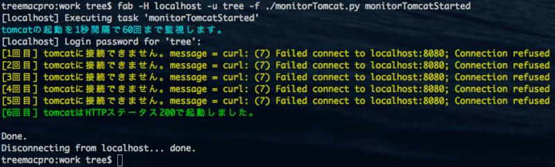 f:id:treeapps:20140204225826p:plain
