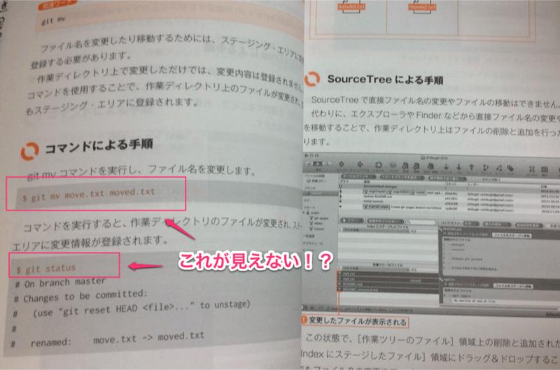 f:id:treeapps:20140611235547p:plain
