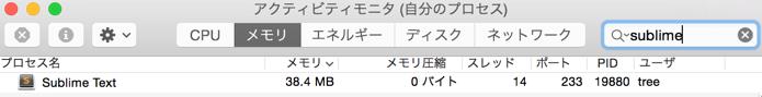 f:id:treeapps:20150627164426p:plain