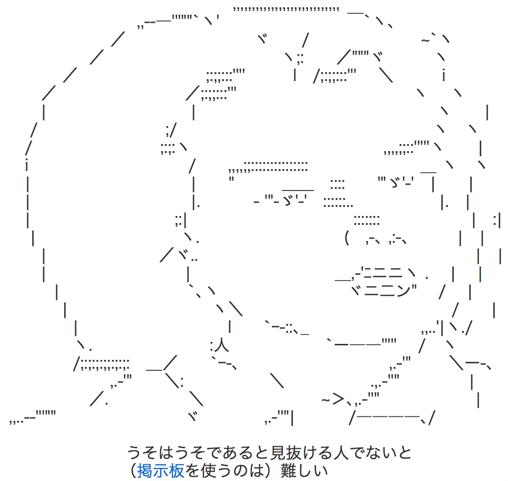f:id:treeapps:20151105220043p:plain