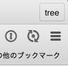 f:id:treeapps:20160126222926p:plain