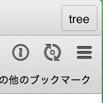 f:id:treeapps:20160126222932p:plain