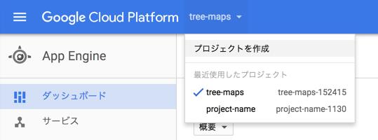 f:id:treeapps:20161214184051p:plain