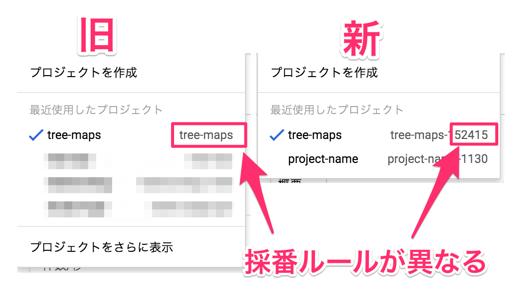 f:id:treeapps:20161214185105p:plain