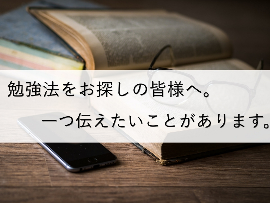 f:id:treeblog:20170307165150j:plain