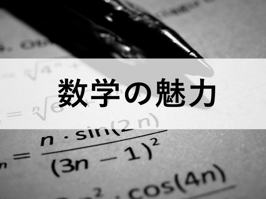 f:id:treeblog:20170528164342j:plain