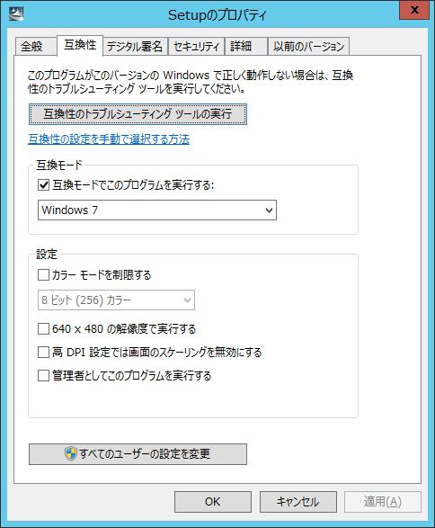 f:id:treedown:20150717165047p:plain