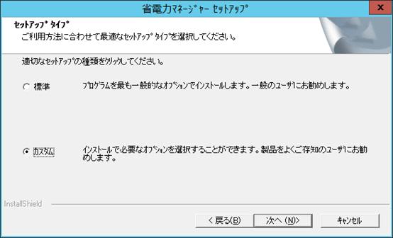 f:id:treedown:20150717165312p:plain