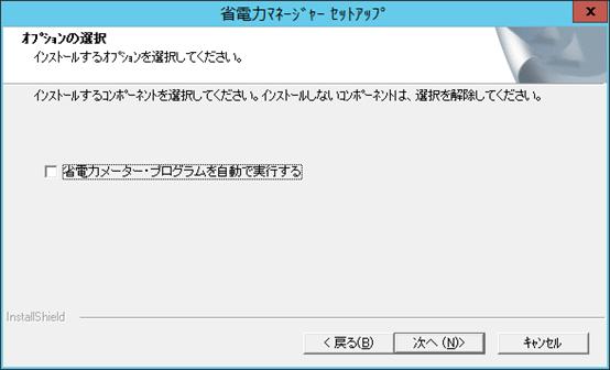 f:id:treedown:20150717165337p:plain