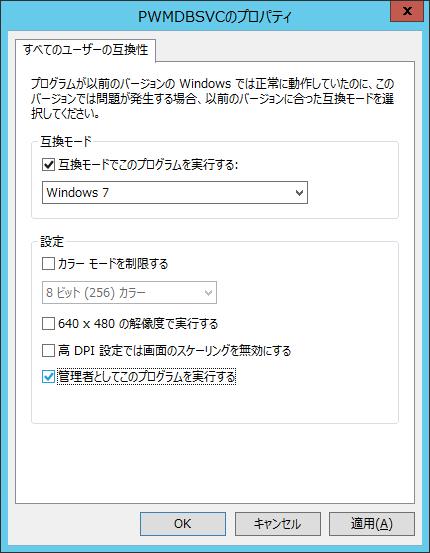 f:id:treedown:20150717165623p:plain